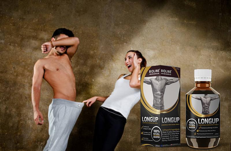 LongUp, el jarabe para el desempeño sexual nunca antes visto: ¿funciona?